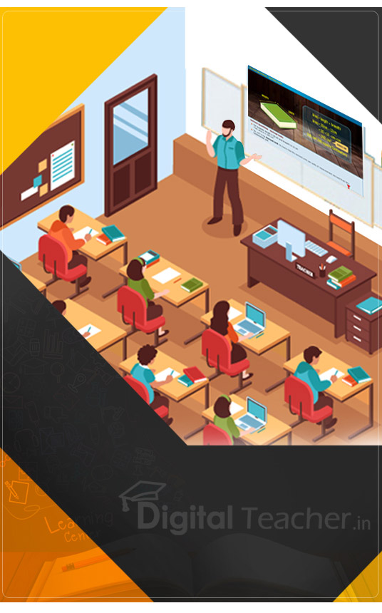 Digital teacher smart classroom features