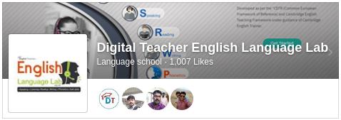 Digital teacher english language lab