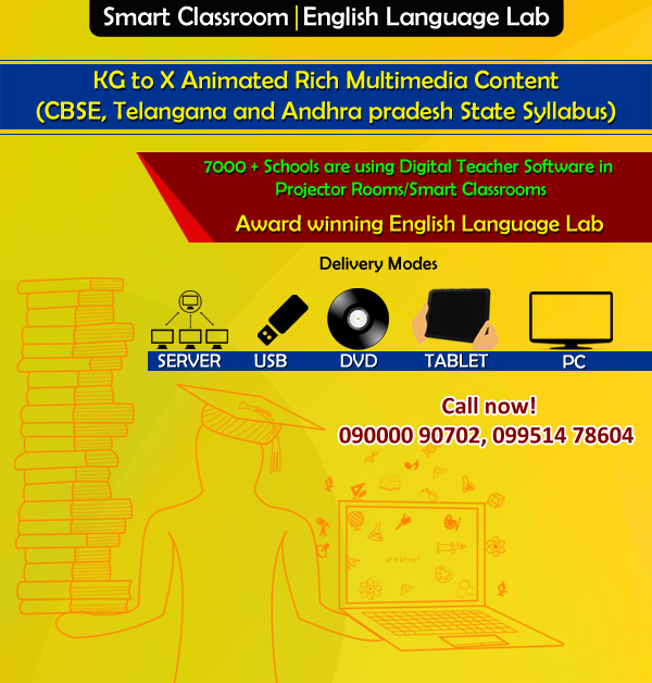 School solutions for Digital Education