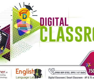 Why Do We Need Digital Classroom in 2021