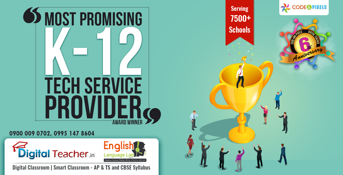 code and pixels is awarded as one of the most 10  promising k-12 tech service providers in 2017 by silicon india magazine