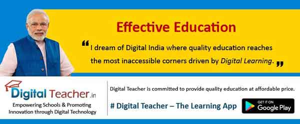 I dream of digital india where quality education reaches the most inaccess corners driven by digital learning