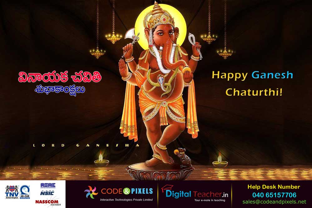 Digital Teacher wishing you Happy Ganesh Chaturthi
