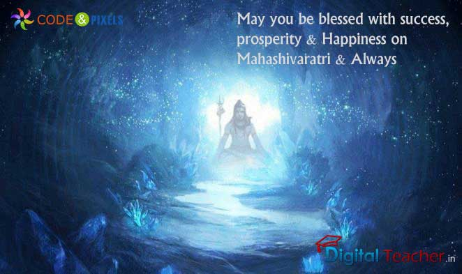 Happy Mahashivaratri | Digital Teacher